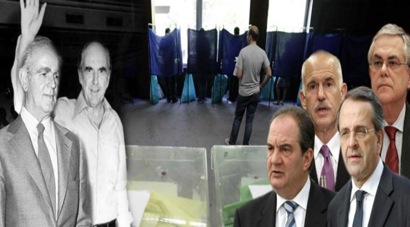 Η κρίση «έφαγε» τέσσερις πρωθυπουργούς