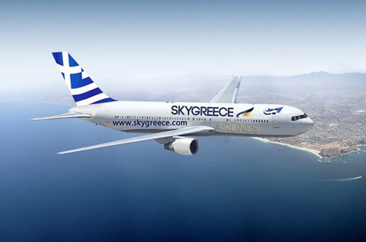 SkyGreece: Πήρε άδεια πτήσεων μεταξύ Καναδά και ΕΕ