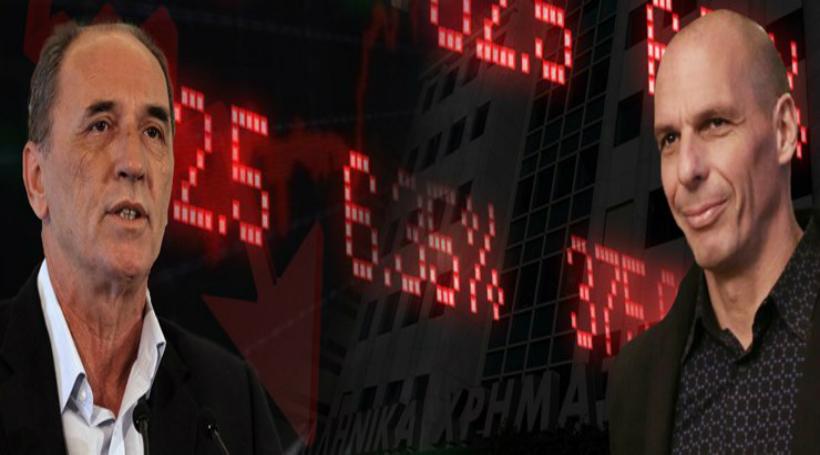 Κάθετη πτώση 9,24% στο Χρηματιστήριο