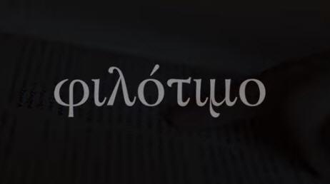 ΠΑΙΔΙΑ… ΘΥΜΟΣΑΣΤΕ ΤΗ ΛΕΞΗ «ΦΙΛΟΤΙΜΟ»;;;