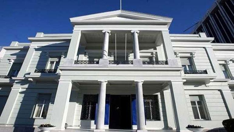 Νέα υπηρεσία για την εξυπηρέτηση των απόδημων Ελλήνων