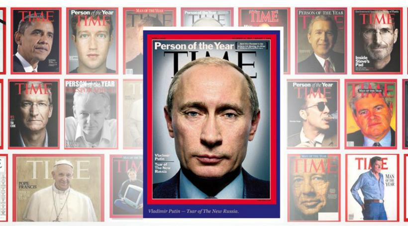 Ο Πούτιν κλέβει την παράσταση