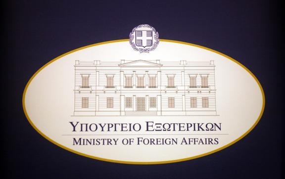Ανακοίνωση Υπουργείου Εξωτερικών προς τους Έλληνες πολίτες που βρίσκονται στο εξωτερικό