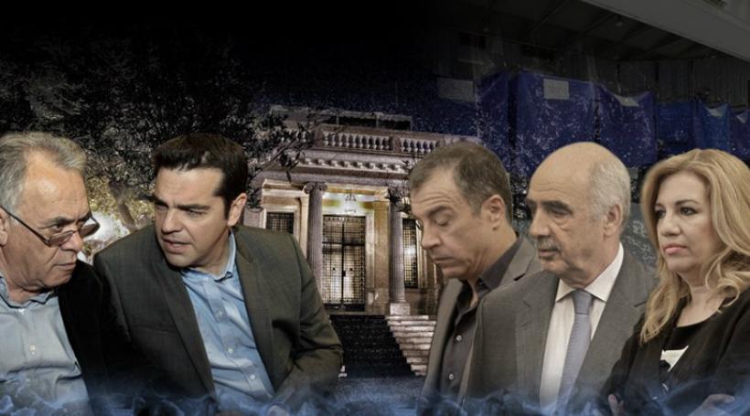 Σε εκλογικά κάρβουνα ο ΣΥΡΙΖΑ