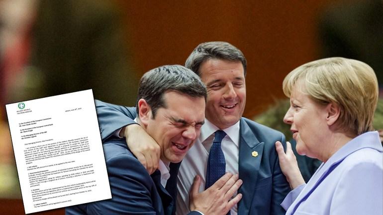 Ολόκληρη η επιστολή του Προθυπουργού- κοντά στη συμφωνία