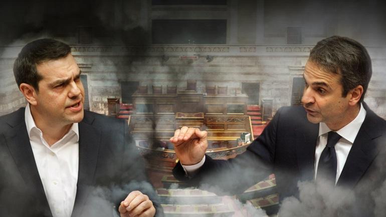 Άνθρακες ο θησαυρός