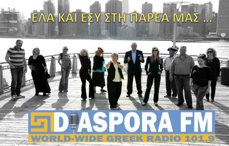 parea diaspora site1