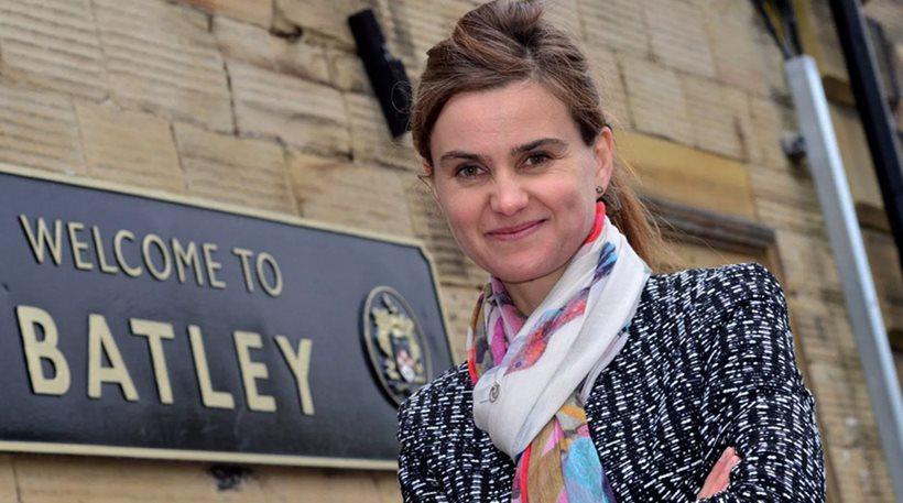 Ποια ήταν η Βρετανίδα βουλευτής που δολοφονήθηκε για τις ιδέες της