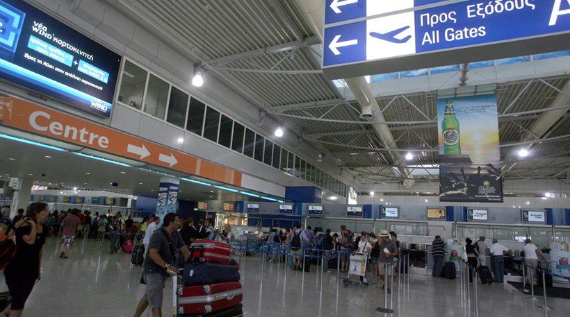 Ρεκόρ: Πάνω από 20 εκατ. επιβάτες ταξίδεψαν μέσω του Ελευθέριος Βενιζέλος