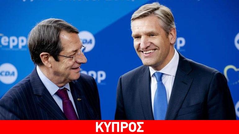 Στη Μάλτα ο Ν. Αναστασιάδης για τη Σύνοδο του Ευρωπαϊκού Λαϊκού Κόμματος