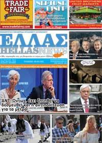 cover-ny_mar242017