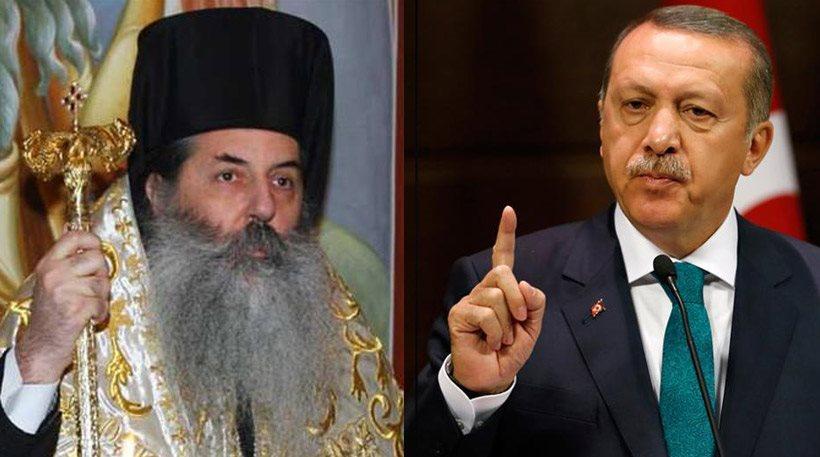 Μητροπολίτης Πειραιώς σε Ερντογάν: Βαπτίσου Χριστιανός!
