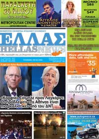 cover_apr21_tor