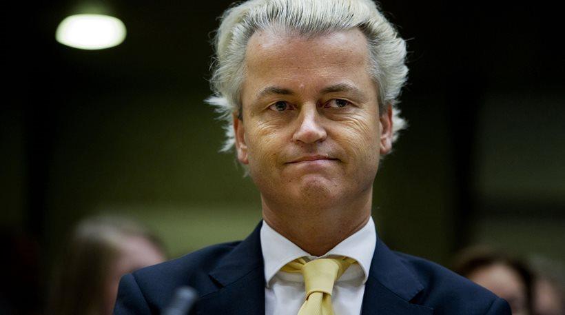 Προκαλεί ο Ολλανδός ακροδεξιός Βίλντερς: Οι Έλληνες ξοδεύουν τα χρήματα «σε σουβλάκι και ούζο»
