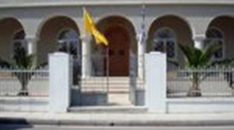Αντιδράσεις για τον οικονομικό έλεγχο στην Μητρόπολη Αιτωλίας και Ακαρνανίας