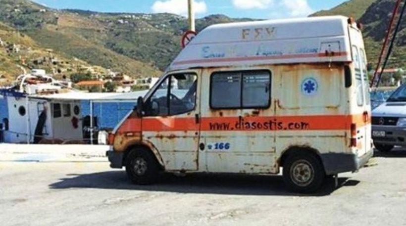 Διακοπές σε τεντωμένο σχοινί: 22 νησιά του Αιγαίου χωρίς ασθενοφόρο