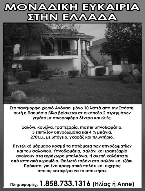 House---Grey