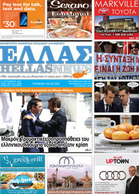 cover-sep08