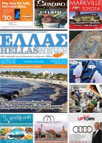 cover-sep15