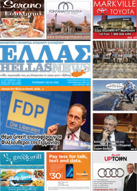 cover-sep22
