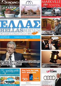 cover-sep29