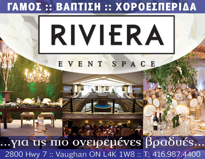 Riviera-Event-Centre---Full---CMYK