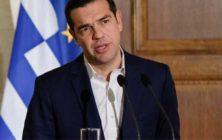 tsipras_arxio