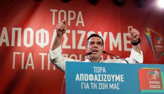 Τσίπρας στο Θησείο: Ο λαός δεν έχει πει τη τελευταία του λέξη