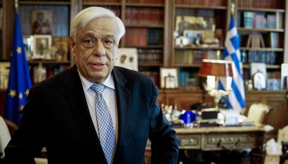 Ανυπόγραφα επέστρεψε ο Παυλόπουλος τα Προεδρικά Διατάγματα για τις αλλαγές στη Δικαιοσύνη
