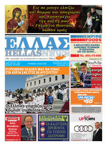 cover-aug16