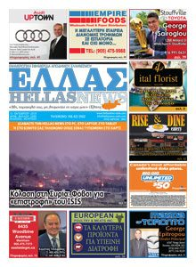 cover-oct11