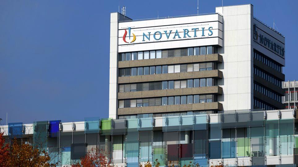 novartis_ar_1