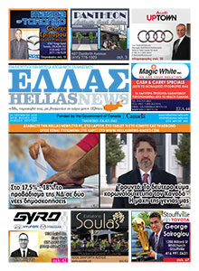cover-sep25