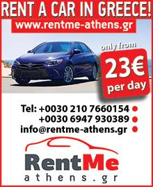 RentMe-Athens--Web