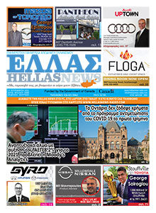 cover-main
